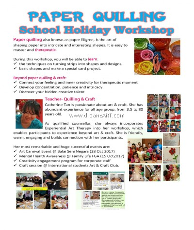 Paper quilling School Holiday Workshop (11 December 2017, 1pm-4pm)
